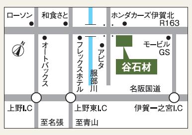 株式会社 谷石材 本社 地図
