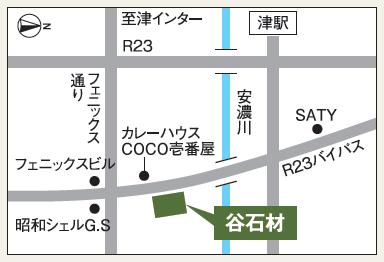谷石材 株式会社 津支店 地図